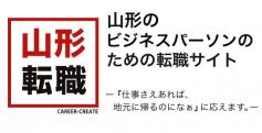 ccr_banner4