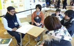 【東京】山形フューチャーセッション2013.04.17(水)開催します。