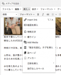 スクリーンショット 2014-08-28 18.29.14
