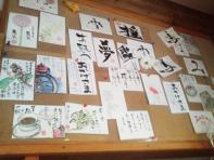 蔵王ペンション村_12