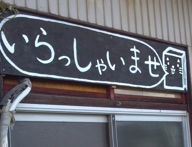 2014-08-28_10-31-09_935