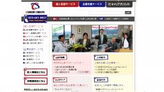スクリーンショット 2015-01-23 02.08.32