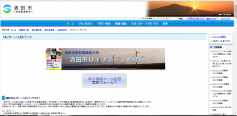 スクリーンショット 2015-01-23 02.02.35
