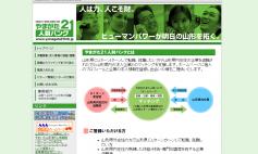 スクリーンショット 2015-01-23 02.05.25