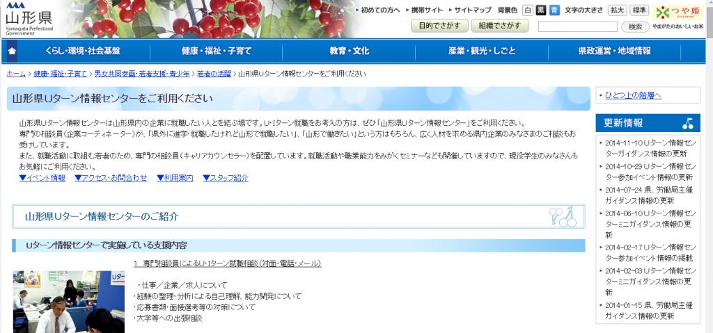 スクリーンショット 2015-01-23 10.35.14