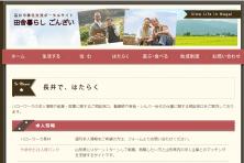 スクリーンショット 2015-01-23 10.50.53