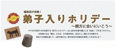p10_p11-01 - コピー
