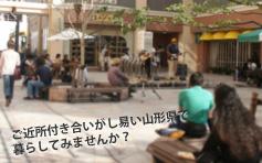 お財布事情_第3回アイキャッチ
