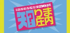 スクリーンショット 2015-06-12 10.39.49