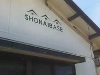 shonaibase