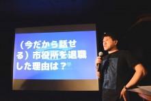 この日は松浦さん本人が講師となり、自身の想いを語りました。