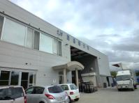 田島製作所