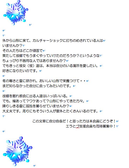 スクリーンショット 2015-11-30 18.44.18