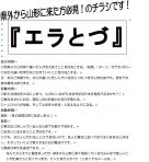 スクリーンショット 2015-11-30 18.44.05