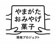 logo_yamagatamiyage