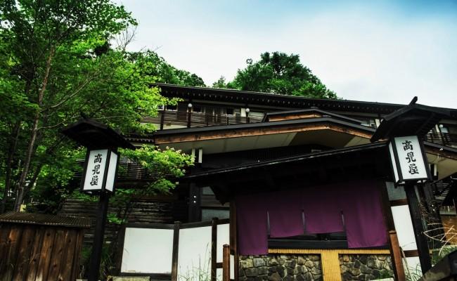 たかみや (2)