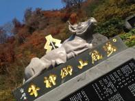 2015.10.19湯殿山☆羽黒山_78