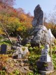 2015.10.19湯殿山☆羽黒山_44
