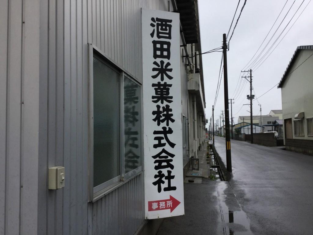 Photo2社屋C