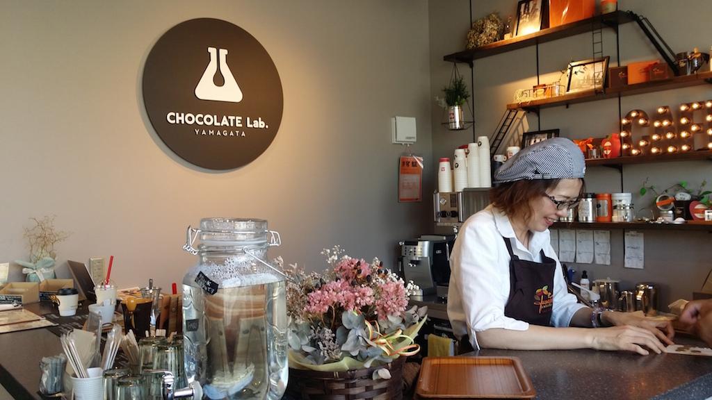 チョコレートラボ