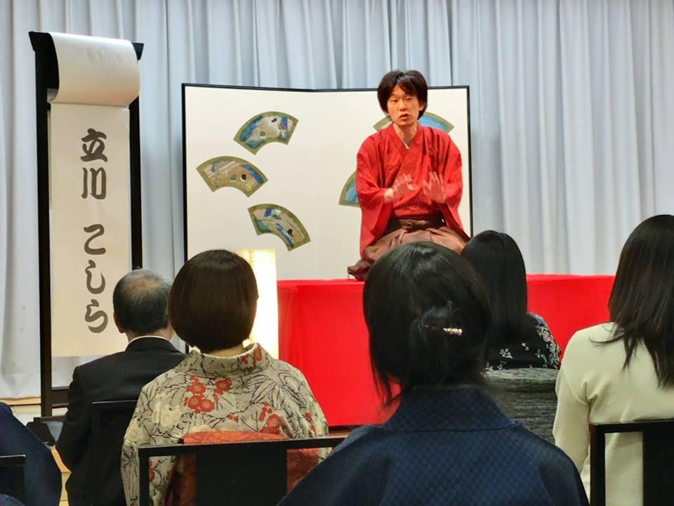 風変わり】『立川こしら』 ー番弟子 : アート天国JAPAN