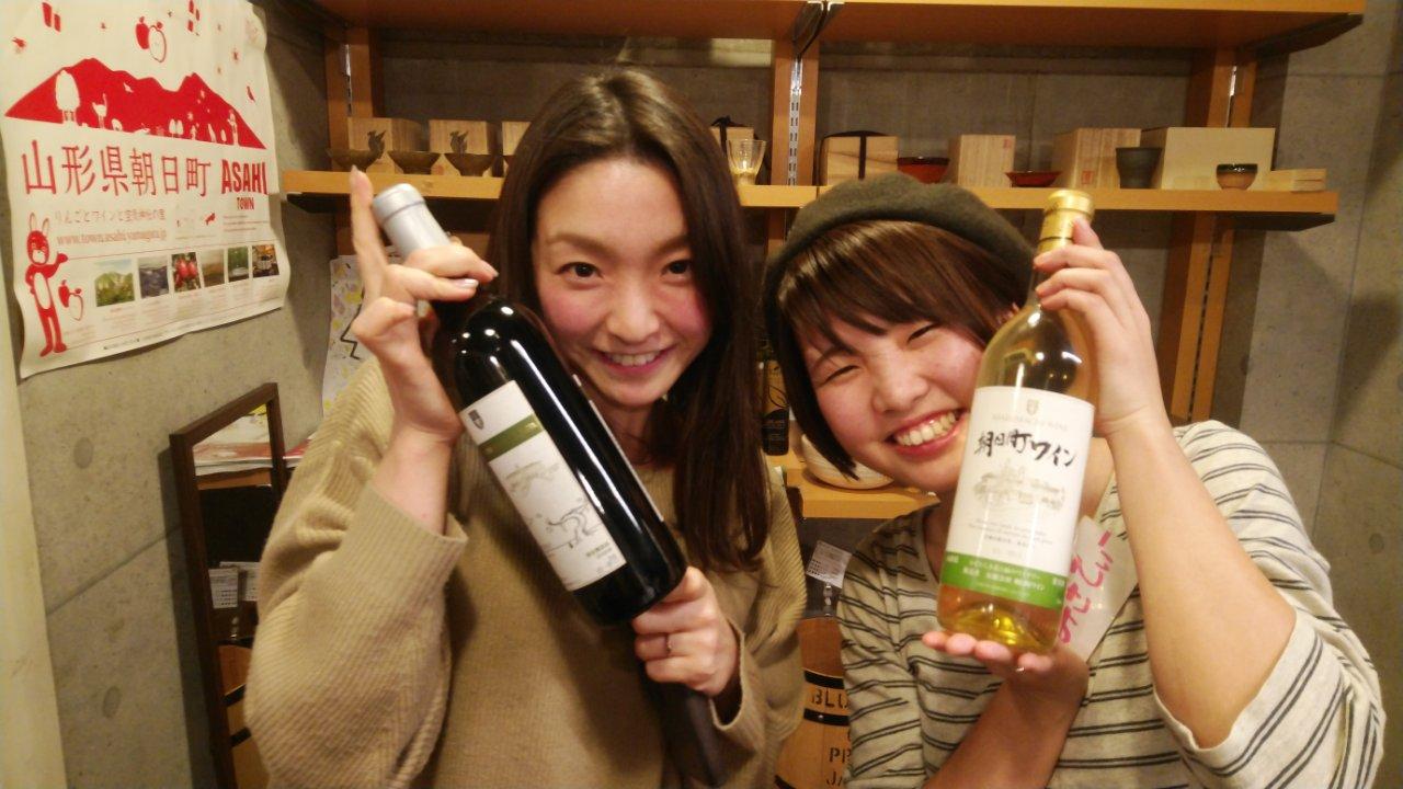 2/19 スジェールバーvol.45「山形県産ワインの夕べ~銘産ラスクと冬の味覚寒だら汁とともに~」グランピックオーナーもやってくるよ