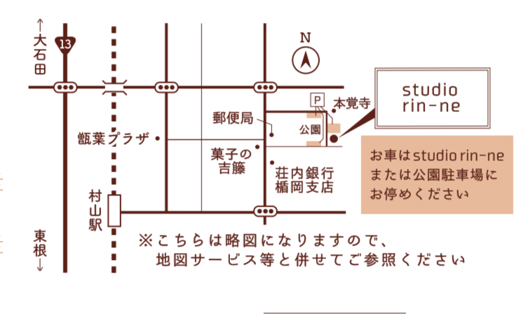 map_studio-rin-ne