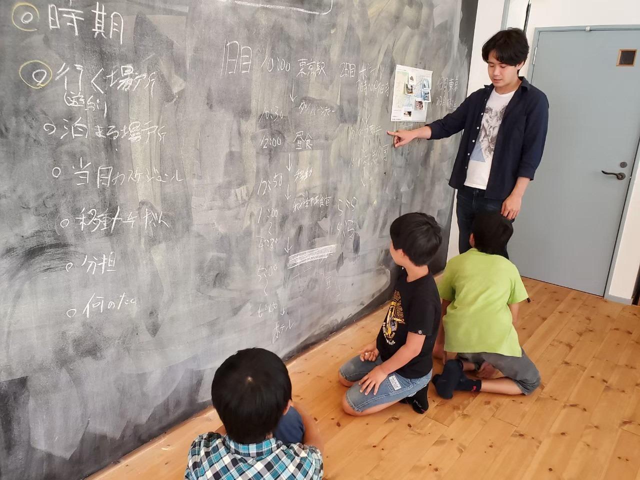 【AIと教育で地域の未来を変える】東大卒で山形に移住した若者の挑戦|山形で働く20代のリアルvol.7