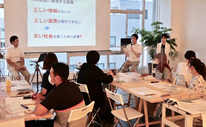 【イベントレポート】まちづくりと情報発信を学ぶ座談会&ワークショップを開催しました!